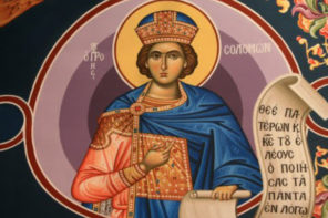Picture of Solomon