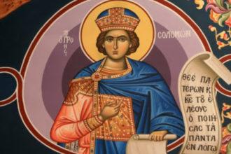 Picture of Solomon